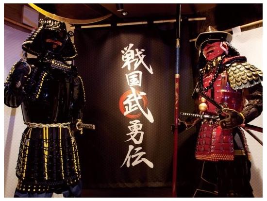 los mejores cafés temáticos de Tokyo