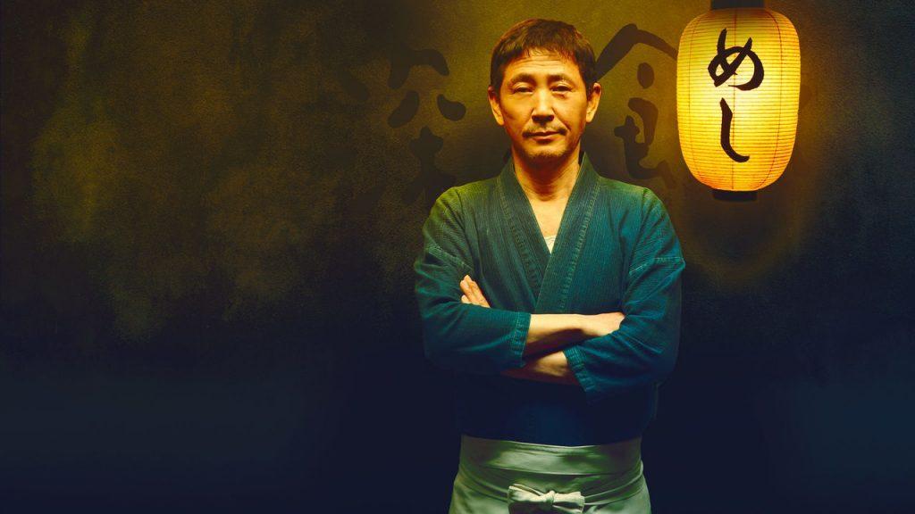 5 series para amantes de la cocina japonesa