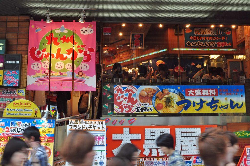 los mejores restaurantes de ramen de tokio