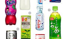 10 BEBIDAS JAPONESAS QUE PROBAR EN JAPÓN